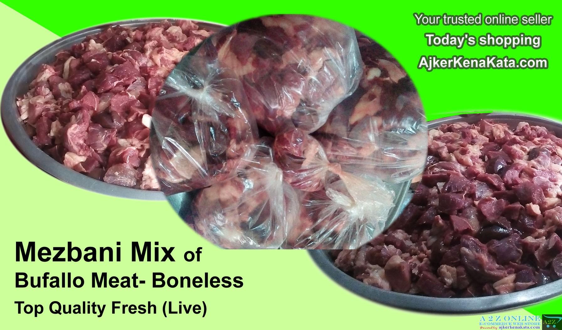 Buffalo Meat- মহিষের গোশত